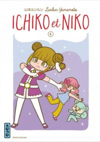 Ichiko & Niko T4, manga chez Kana de Yamamoto