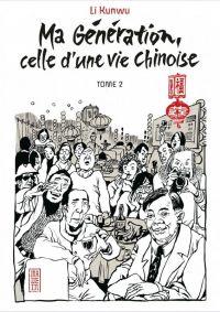 Ma génération, celle d'une vie chinoise T2 : , manga chez Kana de Kunwu