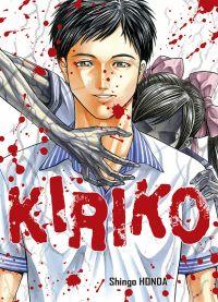 Kiriko : , manga chez Komikku éditions de Honda
