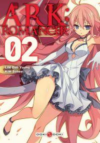 Ark romancer  T2, manga chez Bamboo de Lim, Kim