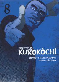 Inspecteur Kurokôchi T8 : , manga chez Komikku éditions de Nagasaki, Kôno