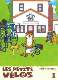 Les petits vélos T1, manga chez Komikku éditions de Koyama