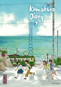 Kamakura diary T7, manga chez Kana de Yoshida