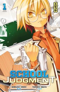 School judgment T1 : , manga chez Kana de Nobuaki, Obata