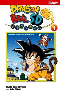Dragon ball SD  T4 : , manga chez Glénat de Toriyama, Oishi