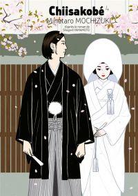 Chiisakobé T4, manga chez Le Lézard Noir de Mochizuki