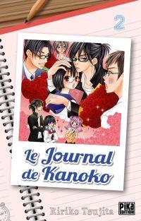 Le journal de Kanoko  T2, manga chez Pika de Tsujita