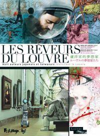 Les Rêveurs du Louvre, bd chez Futuropolis de Collectif