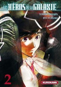 Les héros de la galaxie T2, manga chez Kurokawa de Tanaka, Fujisaki