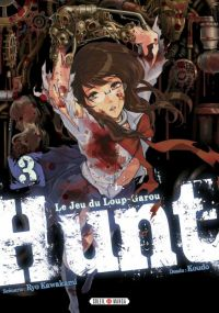 Hunt - Le Jeu du Loup-Garou T3, manga chez Soleil de Kawakami, Koudo