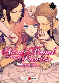 Mimic royal princess T4, manga chez Bamboo de Yukihiro, Musashino