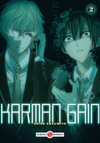 Karman gain T2, manga chez Bamboo de Kazumiya