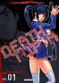 Deathtopia T1, manga chez Soleil de Yamada