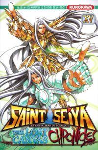 Saint Seiya - The lost canvas chronicles  T15, manga chez Kurokawa de Kurumada, Teshirogi