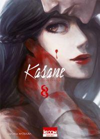 Kasane - La voleuse de visage T8, manga chez Ki-oon de Matsuura