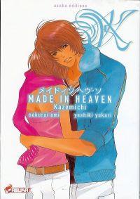 Made in heaven T1 : Kazemichi (0), manga chez Asuka de Sakurai, Yashiki