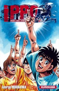 Ippo – Saison 5 - Dans l'ombre du champion, T2, manga chez Kurokawa de Morikawa
