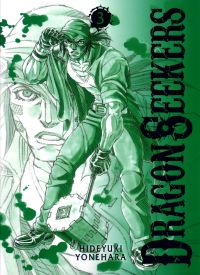 Dragon Seekers T3, manga chez Komikku éditions de Yonehara