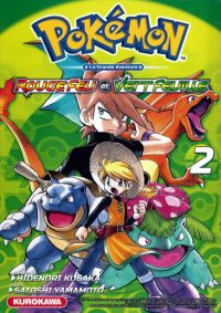 Pokémon Rouge feu et Vert feuille T2, manga chez Kurokawa de Kusaka, Yamamoto