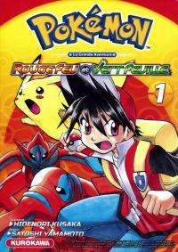 Pokémon Rouge feu et Vert feuille T1, manga chez Kurokawa de Kusaka, Yamamoto