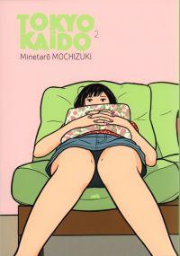 Tokyo Kaido T2 : Les enfants prodiges (0), manga chez Le Lézard Noir de Mochizuki