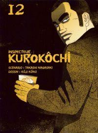Inspecteur Kurokôchi T12, manga chez Komikku éditions de Nagasaki, Kôno