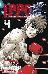 Ippo – Saison 5 - Dans l'ombre du champion, T4, manga chez Kurokawa de Morikawa