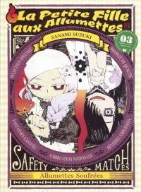 La petite fille aux allumettes  T3, manga chez Komikku éditions de Suzuki