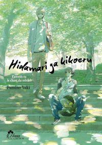 Hidamari ga kikoeru : Entends-tu le chant du soleil ? (0), manga chez Boy's Love IDP de Yuki