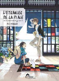 L'étranger de la plage, manga chez Boy's Love IDP de Kii