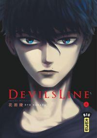Devils line T8, manga chez Kana de Hanada