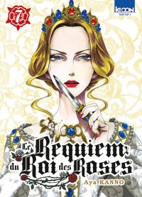Le Requiem du roi des roses  T7, manga chez Ki-oon de Kanno