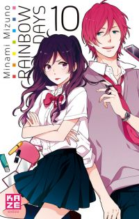 Rainbow days  T10, manga chez Kazé manga de Mizuno