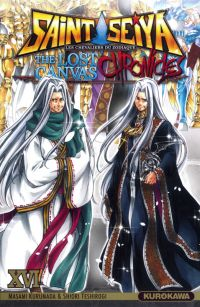 Saint Seiya - The lost canvas chronicles  T16, manga chez Kurokawa de Kurumada, Teshirogi