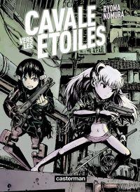 Cavale vers les étoiles, manga chez Casterman de Nomura