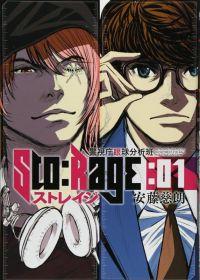 Storage T1, manga chez Komikku éditions de Jiro