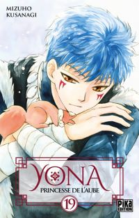 Yona, princesse de l'aube  T19, manga chez Pika de Mizuho
