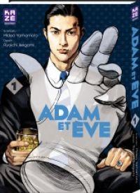 Adam et Eve T1, manga chez Kazé manga de Yamamoto, Ikegami