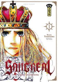 Sangreal T1, manga chez Kana de Terayama