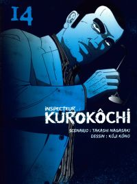 Inspecteur Kurokôchi T14, manga chez Komikku éditions de Nagasaki