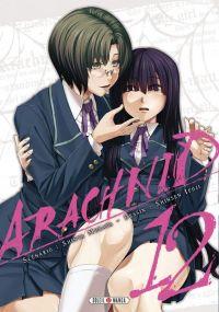 Arachnid T12, manga chez Soleil de Murata, Ifuji