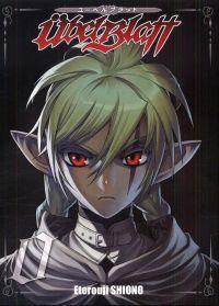Ubel Blatt, manga chez Ki-oon de Shiono