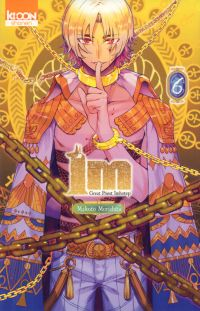 Im - Great Priest Imhotep  T6, manga chez Ki-oon de Morishita