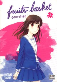 Fruits basket another T1, manga chez Delcourt Tonkam de Takaya