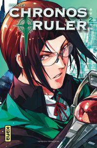 Chronos ruler T2, manga chez Kana de Ponjea