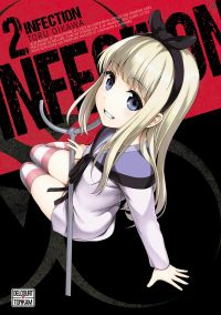 Infection T2, manga chez Delcourt Tonkam de Oikawa