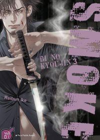 Bi no Kyoujin T3 : Smoke (0), manga chez Taïfu comics de Reibun