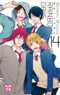 Rainbow days  T14, manga chez Kazé manga de Mizuno