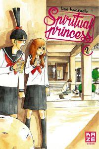 Spiritual princess T2, manga chez Kazé manga de Iwamoto