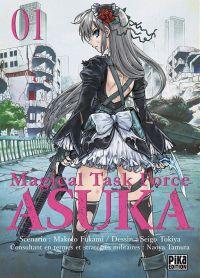 Magical task force Asuka T1, manga chez Pika de Fukami, Tokiya